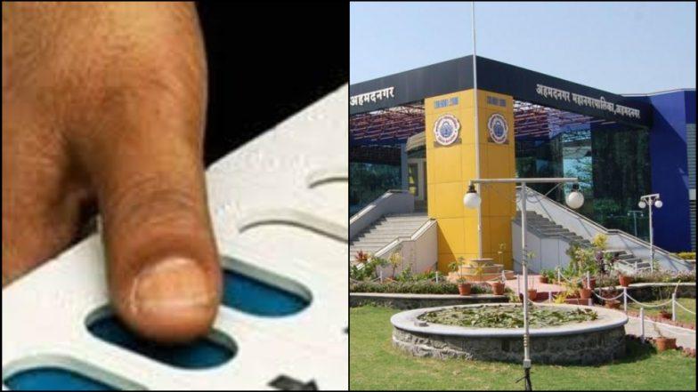 अहमदनगर महानगरपालिका निवडणूक 2018: पालिका निवडणुकीत कोणता राजकीय पक्ष काय करतोय?