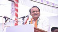 Maharashtra Assembly Election 2019: 'अरे उद्धवा! तेव्हा १ रुपयांत आरोग्य तपासणी का नाही केली?' अजित पवार यांनी शिवसेनेवर साधला निशाणा