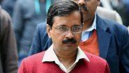 Ceiling Of CM Arvind Kejriwal's House Collapsed: मुसळधार पावसामुळे दिल्लीचे मुख्यमंत्री अरविंद केजरीवाल यांच्या निवासस्थानातील छताचा भाग कोसळला; कोणतीही जीवीतहानी नाही
