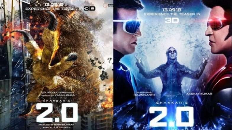 2.0 Day 1 Box Office Collection: Rajinikanth, Akshay Kumar च्या '2.0' ची धूम; पहिल्या दिवशी केली इतकी कमाई