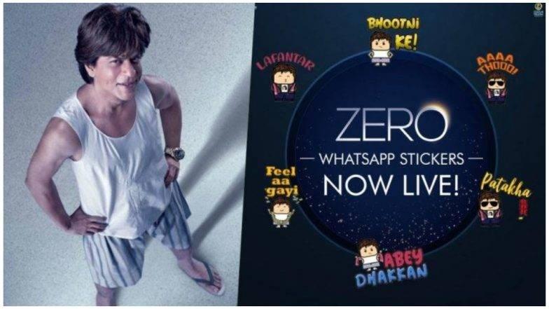 Zero Whats app Stickers : आता बाऊआ सिंगच्या भाषेतच करा चॅटिंग, कशी डाऊनलोड कराल स्टिकर्स ?