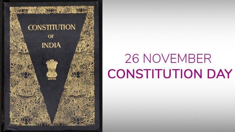 Constitution Day : वाचा का? आणि कसा साजरा केला जातो? भारतीय 'संविधान दिवस'