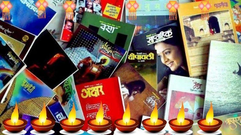 Diwali Ank : दिवाळी अंक इतिहास, महाराष्ट्राची वाचन संस्कृती, परंपरा आणि भविष्य
