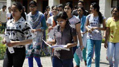 NEET-UG Exams 2019 :  7 डिसेंबरपर्यंत  प्रवेशअर्ज भरण्याची विद्यार्थ्यांना मुभा
