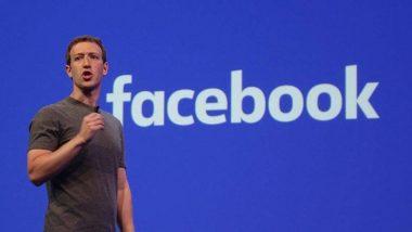 मार्केट रिसर्चसाठी फेसबुकने लॉन्च केले Study APP, महिती देणाऱ्या व्यक्तीला मिळणार पैसे