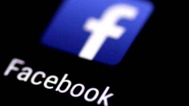 Facebook वर नवं ऑप्शन, एका क्लिकवर डिलिट होईल शेअर केलेला डेटा