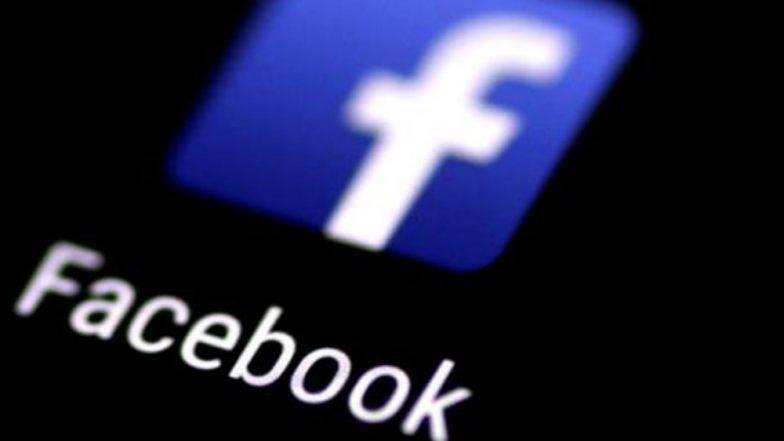 नागपूर: फेसबुकवर मैत्री करणे विद्यार्थिनीला पडले महागात, रुग्णालयात नेऊन तरुणाने केला बलात्कार