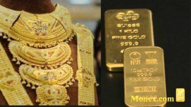 दिल्ली: सोन्याचे भाव वाढले, सराफा बाजारातील आजचे दर जाणून घ्या