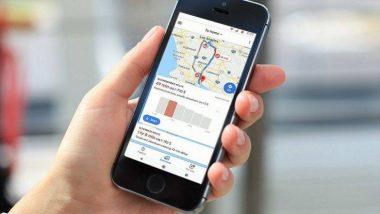 गुगल मॅप दाखवणार युजर्सला Public Toilet चा मार्ग