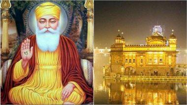 Guru Nanak Jayanti 2018 :  भारतासह जगभरात 3 दिवस साजरा केला जातो खास गुरुपर्व उत्सव !