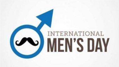 International Men's Day : अशी झाली जागतिक पुरुष दिनाची सुरुवात