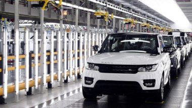 Jaguar Land Rover कार कंपनीने 500 कर्मचाऱ्यांना दाखवला बाहेरचा रस्ता