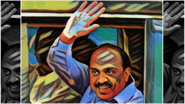 पोन्जी घोटाळ्यात नाव येताच माजी मंत्री जनार्दन रेड्डी गायब; पोलिसांचे पथक हैदराबादला रवाना