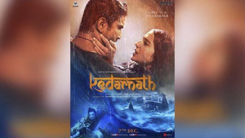 Kedarnath Trailer: सुशांत सिंह राजपूत आणि सारा अली खान यांच्या 'केदारनाथ' सिनेमाचा दमदार ट्रेलर प्रदर्शित (Video)