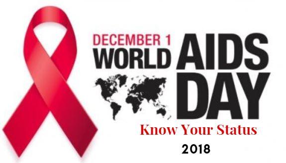 World AIDS Day 2018: 'Know Your Status' Theme च्या माध्यमातून AIDS बद्दल जनजागृतीचा संदेश
