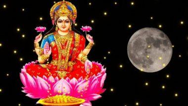 Diwali 2018 : जाणून घ्या काय आहे लक्ष्मीपूजनाचे महत्व; त्यामागील कथा आणि कसे करावे पूजन