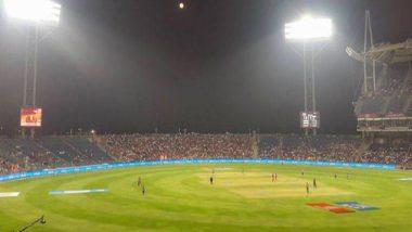 पुणे: गहुंजे मैदानाचा प्रतिकात्मक ताबा बँक ऑफ महाराष्ट्रकडे; महाराष्ट्र क्रिकेट असोसिएशनला धक्का