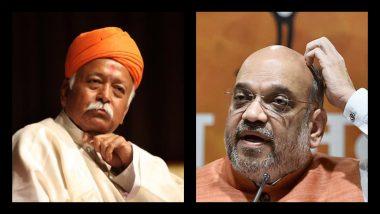 राम मंदिरप्रश्नी गुफ्तगू? मध्यरात्री मुंबईत दाखल झालेल्या अमित शाह यांची मोहन भागवत यांच्यासोबत चर्चा