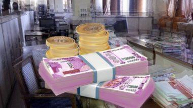 सातवा वेतन आयोग: राज्य सरकारी कर्मचाऱ्यांसाठी नववर्षाचा सांगावा, जानेवारीपासून वेतनवाढ मिळणार?