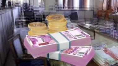 Seventh Pay Commission: नववर्षात 'अच्छे दिन': 1 जानेवारी 2019 पासून राज्यात सातवा वेतन आयोग लागू होणार: राज्य सरकार