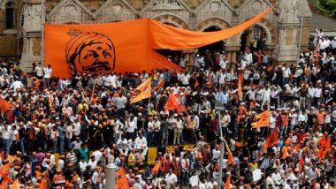 Maratha Kranti Morcha: तब्बल 16 दिवसांनंतर मराठा आंदोलनाचे उपोषण मागे
