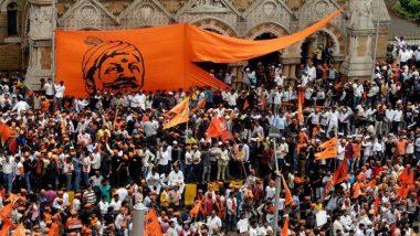 Maratha Reservation: मराठा आरक्षण विधेयकाला आव्हान देणारी याचिका सर्वोच्च न्यायालयात दाखल