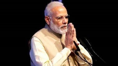पंतप्रधान नरेंद्र मोदी 7 सप्टेंबरला एकदिवसीय महाराष्ट्र दौर्यावर; मुंबई, नागपूर, औरंंगाबाद शहराला देणार भेट