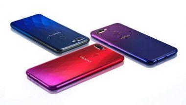 Oppo F15 Sale Today: ओप्पो F15 स्मार्टफोनचा आज सेल; खरेदी करण्यासाठी जाणून घ्या खास ऑफर्स