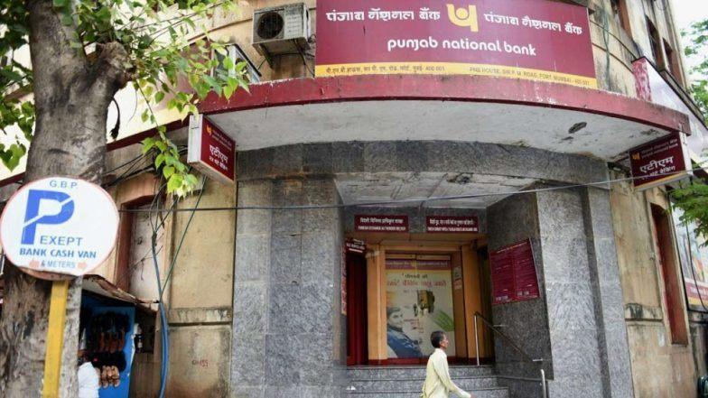 परत एकदा पंजाब नॅशनल बँकेत 268 कोटी रुपयांचा घोटाळा; खोटी कागदपत्रे दाखवून घेतले कर्ज