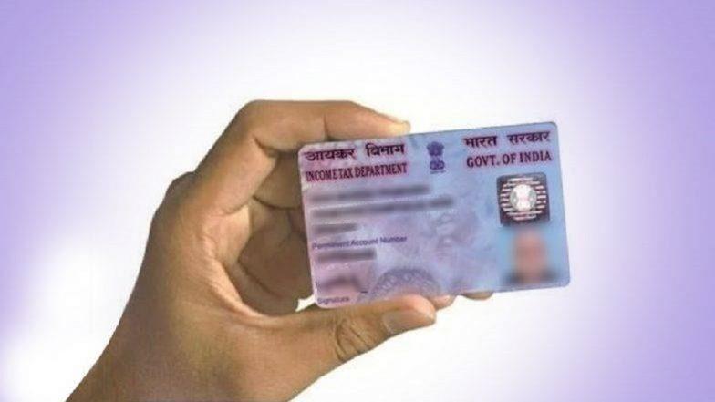 PAN Card वरील 10 अंकी क्रमांक तुमच्याबद्दल कोणती अधिक माहिती देतो ? जाणून घ्या
