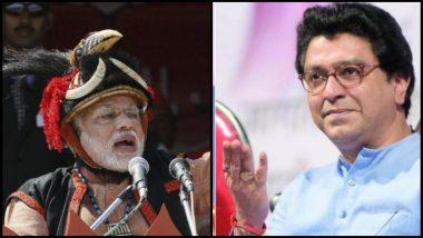 भाऊबीज: पंतप्रधान मोदींवर भारतमाता रुसली म्हणाली '...आता यापुढे नाही ओवाळणार!'