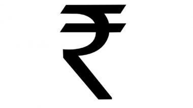 75 रुपयांचं नाणं लवकरच चलनात ; ही आहे नाण्याची खासियत