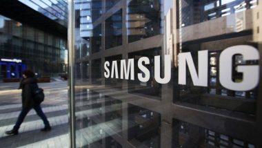 Samsung ने लॉन्च केला नवा एन्ट्री लेव्हल स्मार्टफोन, जाणून घ्या किंमतीसह फिचर्स