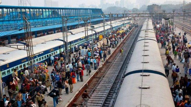 Kumbh Mela 2019 : प्रयागराज कुंभमेळ्यासाठी रेल्वेने तिकीट बुकिंगमध्ये दिली खास सवलत !