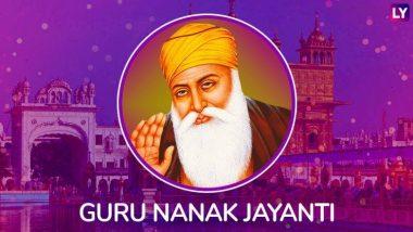 Guru Nanak Jayanti 2020: गुरु नानक जयंती निमित्त GIF Greetings, HD Images, WhatsApp Stickers, Wallpapers, Photos Messages पाठवून तुमचे नातेवाईक आणि मित्र-परिवारांना द्या या खास शुभेच्छा