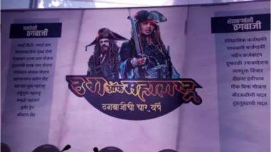 देवेंद्र फडणवीस, उद्धव ठाकरे 'ठग्ज ऑफ महाराष्ट्र'; विरोधकांनी झळकवले पोस्टर