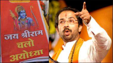राम मंदिर: व्यापार मंडळाचा विश्व हिंदू परिषदेच्या धर्म सभेला विरोध; उद्धव ठाकरेंना दाखवणार काळे झेंडे