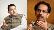 Devendra Fadnavis on Package for Maharashtra Farmers: मुख्यमंत्री उद्धव ठाकरे यांनी शब्द फिरवत जाहीर केलेले पॅकेज फसवे असल्याची देवेंद्र फडणवीस यांची टीका