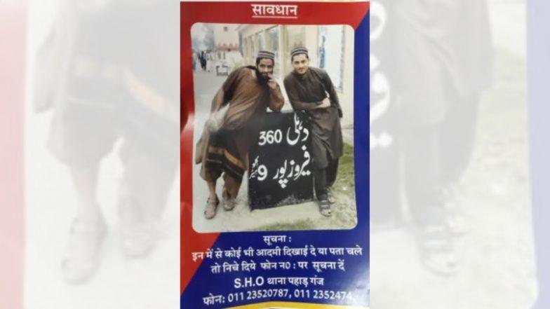 दिल्लीत जैश-ए-मोहम्मदच्या दहशतवाद्यांचे फोटो पोलिसांकडून जाहीर