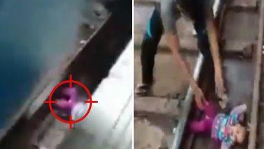 रेल्वेखाली गेलेली एक वर्षाची चिमुरडी सुदैवाने वाचली, व्हिडिओ व्हायरल