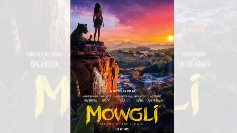 लोकप्रिय 'मोगली' लवकरच नेटफ्लिक्सवर दिसणार