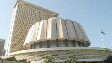 Maharashtra Budget 2019 : महाराष्ट्र राज्याचा अतिरिक्त अर्थसंकल्प आज दुपारी 2 वाजता होणार सादर
