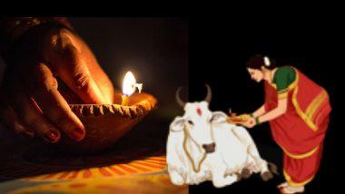 Diwali 2018: वसुबारस आणी गाईची पूजा, साजरा करा दिवाळी सणाचा पहिला दिवस