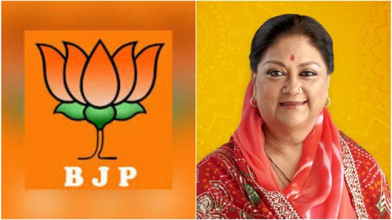 Rajasthan Assembly Election 2018: वसुंधरा राजे यांच्याकडून भाजपचा निवडणूक जाहीरनामा प्रसिद्ध; विद्यार्थ्यांना लॅपटॉप, नवी वैद्यकीय महाविद्यालये स्थापन करण्याचे अश्वासन