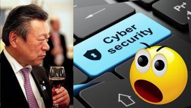 अजबच! देशाच्या सायबर सुरक्षा मंत्र्यांनी आयुष्यात कॉम्प्युटरच वापरला नाही