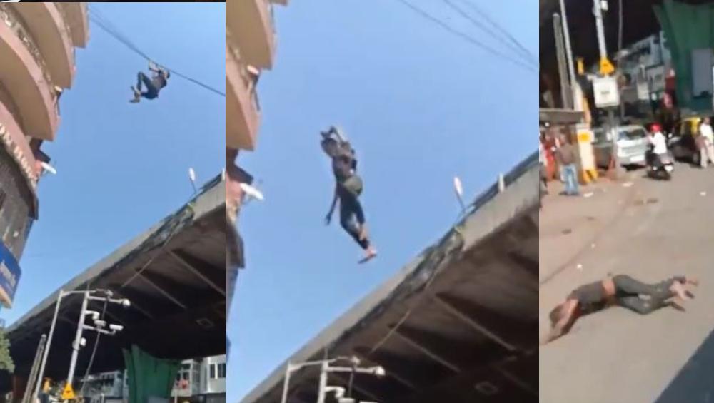 क्रॉफर्ड मार्केट परिसरात स्टंटबाजी : नशेच्या धुंदीत स्टंट करण्याच्या नादात तरूण 20 फूटावरून कोसळला  (Video)
