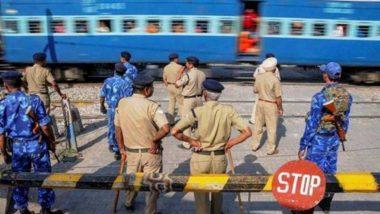 पालघर: बोईसर खैराफाटक येथे धावत्या ट्रेनखाली चिरडून एका महिलेसह 2 चिमुकल्यांचा मृत्यू