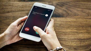 'जिओ'मुळे इतर मोबाईल कंपन्यांना आर्थिक फटका; मोफत 'इनकमिंग कॉल' होणार बंद?