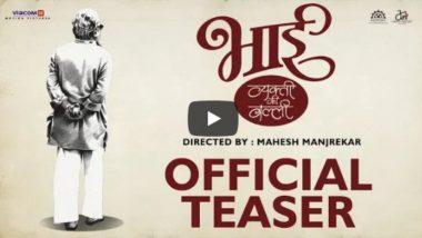 Bhai - Vyakti Ki Valli Official Teaser : अभिनेता सागर देशमुख साकारणार पु ल देशपांडे !