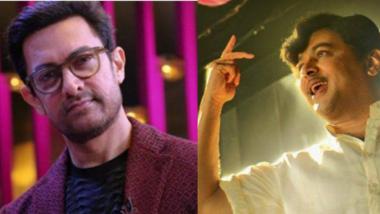 बॉक्सऑफिसवर Thugs Of Hindosthan ला टक्कर देणार्या आणि.. डॉ.काशिनाथ घाणेकर सिनेमाबाबत आमिर खान म्हणाला ...